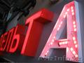 Объёмные световые буквы, наружная реклама,ремонт, монтаж, демонтаж, гарантия - Изображение #10, Объявление #1461864