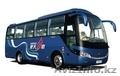 Туристический автобус Yutong, Объявление #1483417