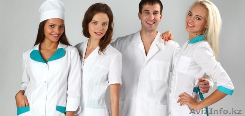 признаки энергетического бесплатные курсы медсестрой в алматы просто
