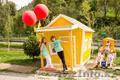 Детский игровой домик в Алматы. Lux House - Изображение #2, Объявление #1485555