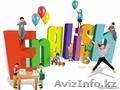 Иностранный язык для детей, Объявление #1502346