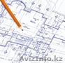 Архитектурное проектирование ресторанов, баров и кафе, Объявление #1497472