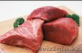 Продам говяжий транш ,  жилованное мясо говядины