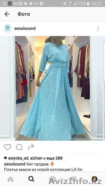 Одежда На Заказ В Казахстане