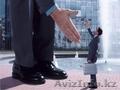 Готовый бизнес в Казахстане