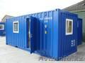 Офисный контейнер  - Изображение #2, Объявление #1514216