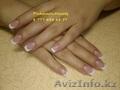 Качественное наращивание ногтей акрилом - Изображение #2, Объявление #1095420