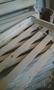 Лоток деревянный трехбортный, хлебный., Объявление #1521657