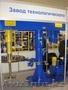 Диссольвер с гидравлическим подъемом инструмента от производителя - Изображение #3, Объявление #1523602