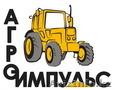 Запчасти для тракторов ,  косилок,  сеялок