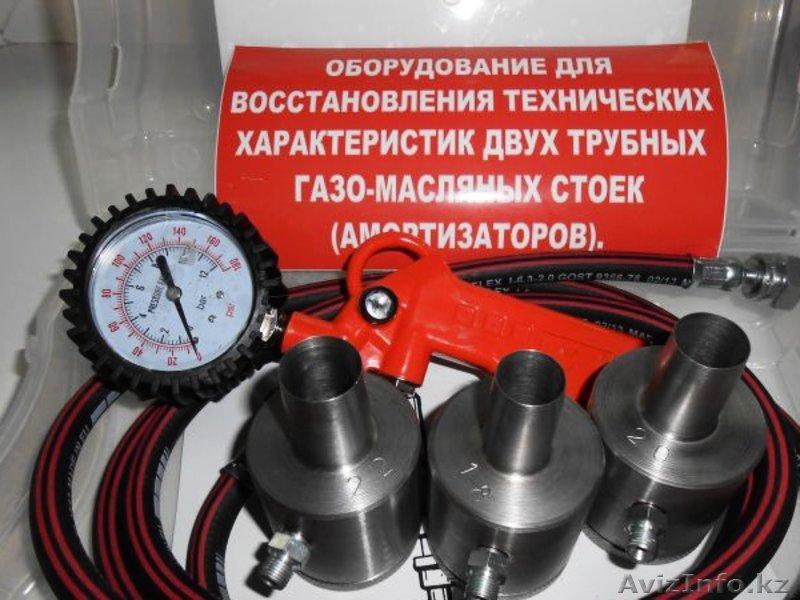 Закачка амортизаторов газом своими руками 33