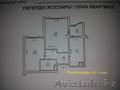 Комфортабельная квартира в Алматы - Изображение #10, Объявление #1530103