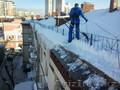 Уборка снега с крыш  - Изображение #2, Объявление #1531265