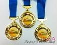 Медали на заказ  - Изображение #2, Объявление #1370716