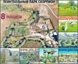 Пейнтбол в загородном парке Скорпион за ГРЭСом Алматы 8 игровых карт