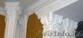 Декор из гипсовой лепнины GRG, Объявление #1529823
