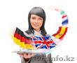 Услуги профессионального переводчика английского и немецкого языка, Объявление #1533645