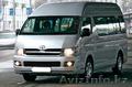 Аренда ммикроавтобуса Алматы - Изображение #3, Объявление #1315412