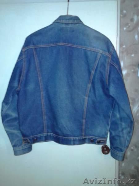 Купить Джинсовую Куртку Из Германии