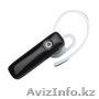 Продам беспроводную гарнитуру Bluetooth 4.0 1080p для всех телефонов. - Изображение #2, Объявление #1572423