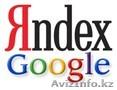 Контекстная реклама в интернете Google Яндекс