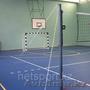 Стойка волейбольная на растяжках, Объявление #1573397