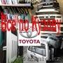 Крышка багажника Hilux Surf 215 185 130, Объявление #1573764