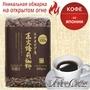 Кофе Fujita Coffee, растворимый UCC (Япония)  - Изображение #4, Объявление #1301220