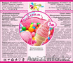 Сухая смесь Йогуртовое мороженое с бифидобактериями, Объявление #1573044