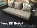Диван-кровать по самой низкой цене - Изображение #3, Объявление #1573949