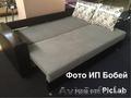 Диван-кровать по самой низкой цене - Изображение #4, Объявление #1573949