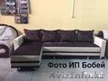 """Угловой диван-трансформер """"Модерн"""" - Изображение #2, Объявление #1573939"""