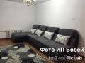"""Угловой диван """"Виктория"""" - Изображение #5, Объявление #1573959"""