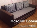 """Диван-кровать """"Модерн"""" - Изображение #3, Объявление #1573943"""