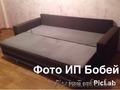 """Диван-кровать """"Модерн"""" - Изображение #4, Объявление #1573943"""