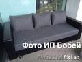 Диван-кровать по самой низкой цене - Изображение #2, Объявление #1573949