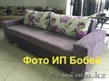 """Стильный диван-кровать """"Майор-2"""", Объявление #1573946"""