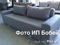 """Стильный диван-кровать """"Майор-2"""" - Изображение #2, Объявление #1573946"""