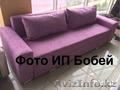 """Стильный диван-кровать """"Майор-2"""" - Изображение #4, Объявление #1573946"""