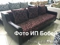 Диван-кровать на ортопедической пружине - Изображение #5, Объявление #1573951