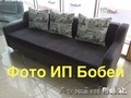 Диван-кровать на ортопедической пружине - Изображение #4, Объявление #1573951