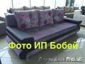 """Современный диван-кровать """"Фиеста"""", Объявление #1573947"""