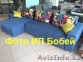 """Угловой диван """"Майор-2"""" - Изображение #4, Объявление #1573944"""