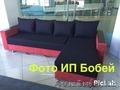 """Угловой диван """"Эврика"""" на основе поролона - Изображение #2, Объявление #1573948"""