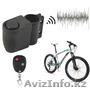 Продам сигнализацию для велосипеда с инфракрасным пультом. , Объявление #1572429