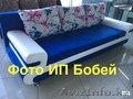 """Современный диван-кровать """"Фиеста"""" - Изображение #2, Объявление #1573947"""
