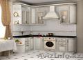 Изготовление кухонных мебелей - Изображение #5, Объявление #1577089