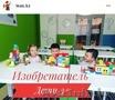 Программы дополнительного образования Lego education afterschool programs