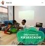 Программы дополнительного образования Lego education afterschool programs - Изображение #2, Объявление #1579038