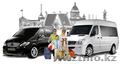 Требуются микроавтобусы и минивены в Алматы и Астане., Объявление #1579370